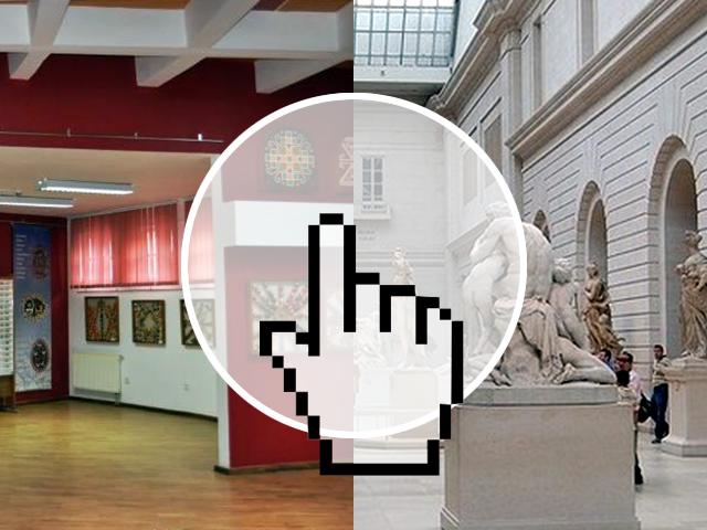 Кращі музеї України та світу |