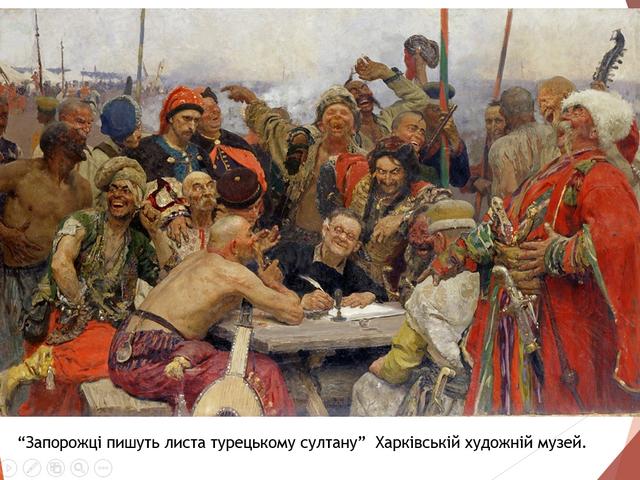 Хто вони – герої картини Іллі Рєпіна «Запорожці пишуть листа турецькому султану»  