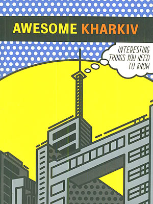 | Awesome Kharkiv : interesting things you need to know